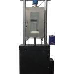 eXpert 1600 UTM - Environmental Chamber